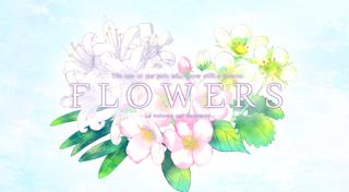 FLOWERS秋篇