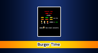 Arcade Archives Buger Time