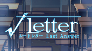 √Letter Last Answer